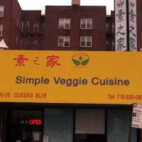 SimpleVeggie-sign
