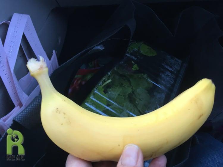 18nov-aft-banana